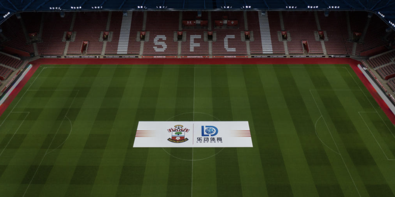 Chinese Deal for Southampton