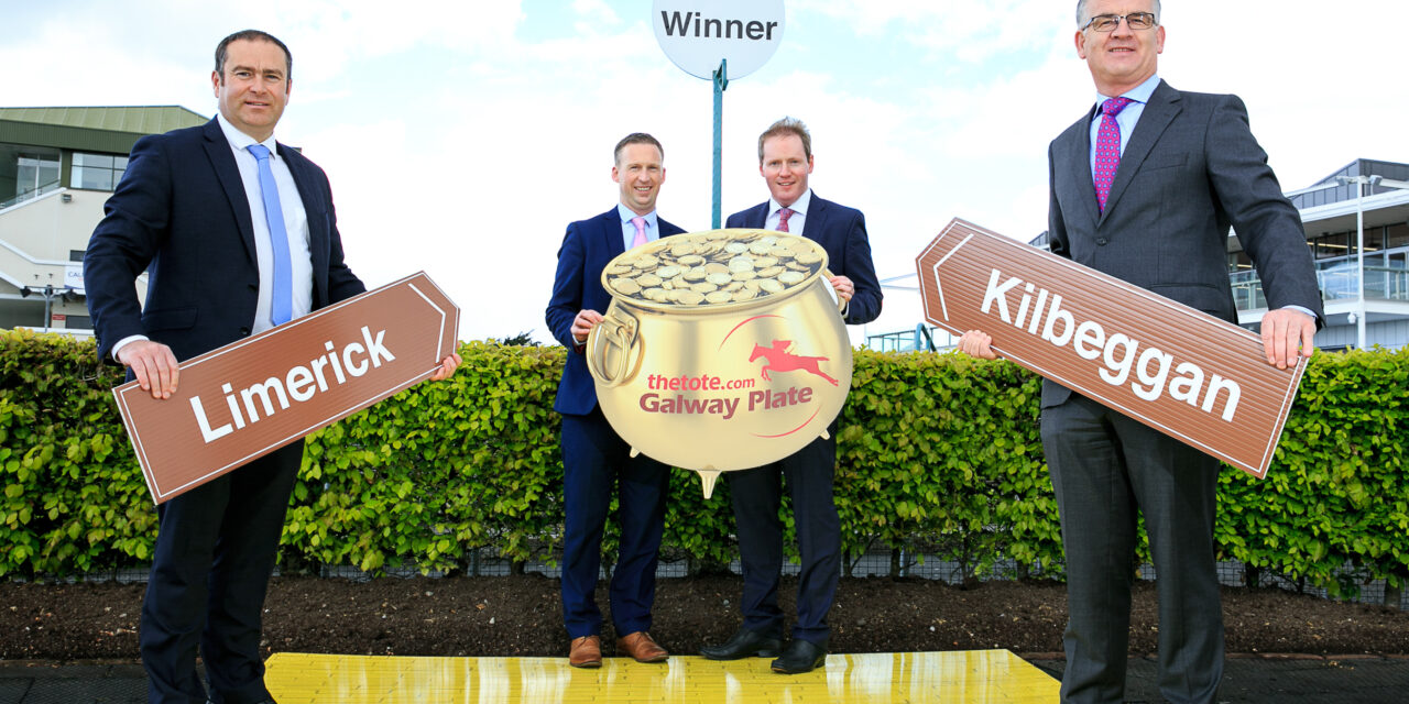 Galway Celebrating in €2.3 Million Style
