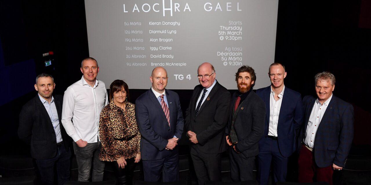Laochra Gael Comes of Age in 2020